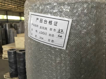 Stainless steel mesh screen roll packaged in plastic bag with label on it