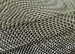 stainless steel insect screening